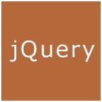 ブラウザウィンドウの幅を確認するjQuery